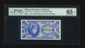 Military Payment Certificates:Series 651, Series 651 5¢ PMG Gem Uncirculated 65 EPQ.. ...