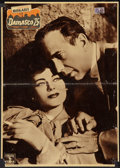 "Movie Posters:Drama, Sirocco (Columbia, 1952). Italian Photobusta (19"" X 26""). Drama....."