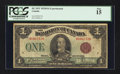 Canadian Currency: , DC-25iT 1923 (B) $1 Test Note. ...