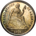 Early Proof Sets: , 1866 H10C Half Dime PR64 PCGS. Beautiful gold, ruby-red, apple-green, and electric-blue patina enriches this intricately st...