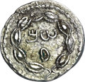 Ancients:Judaea, Ancients: Bar Kokhba Revolt (132 - 135 AD). AR zuz (18mm, 3.39 gm,2h). ...