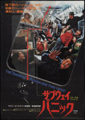 """Movie Posters:Crime, The Taking of Pelham One Two Three and Other Lot (United Artists,1974). Japanese B2s (2) (20"""" X 28.5""""). Crime.. ... (Total: 2 Items)"""