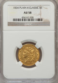 Classic Half Eagles: , 1834 $5 Plain 4 AU58 NGC. NGC Census: (411/274). PCGS Population(64/170). Mintage: 657,460. Numismedia Wsl. Price for prob...