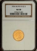 Classic Quarter Eagles: , 1836 $2 1/2 Block 8 AU58 NGC. McCloskey-B, Head of 1834,Breen-6142, R.3. The 3 in the date leans left on McCloskey-B,whil...