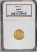 Liberty Quarter Eagles: , 1855 $2 1/2 MS62 NGC. Boldly struck, if slightly weak on theeagle's leg and talons, with nice satiny luster and light rose...