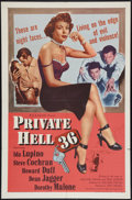 """Movie Posters:Crime, Private Hell 36 (Filmakers Releasing Organization, 1954). One Sheet (27"""" X 41""""). Crime.. ..."""