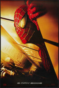 "Movie Posters:Action, Spider-Man (Columbia, 2002). One Sheet (26.5"" X 39.75""). DSAdvance. Action.. ..."