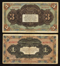 World Currency: , China - Russo-Asiatic Bank - Harbin Branch.. ... (Total: 2 notes)