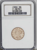 Liberty Half Eagles: , 1859 $5 AU50 NGC. From a mintage of only 16,700 pieces comes thislightly worn, still-lustrous piece that has hints of refl...