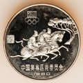 China:People's Republic of China, China: People's Republic of China 20 and 30 Yuan Two-piece Lot Including:... (Total: 2 coins)