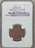 1828 1/2 C 13 Stars -- Improperly Cleaned -- NGC Details. AU. NGC Census: (42/1114). PCGS Population (65/466). Mintage:...
