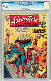 Adventure Comics #360 Twin Cities pedigree (DC, 1967) CGC NM 9.4 White pages