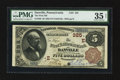 National Bank Notes:Pennsylvania, Danville, PA - $5 1882 Brown Back Fr. 466 The First NB Ch. # (E)325. ...