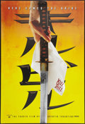 """Movie Posters:Action, Kill Bill: Vol. 1 (Miramax, 2003). One Sheet (27"""" X 40"""") DS MylarAdvance. Action.. ..."""