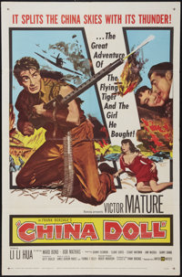 "China Doll and Other Lot (United Artists, 1958). One Sheets (2) (27"" X 41""). War. ... (Total: 2 Items)"