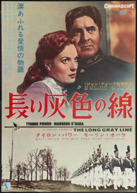 """The Long Gray Line (Allied Artists, 1955). Japanese B2 (20"""" X 29""""). Drama"""