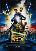 "Movie Posters:Animation, Star Wars: Clone Wars (Warner Brothers, 2008). Japanese B2 (20"" X29"") Advance. Animation.. ..."