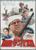 "Movie Posters:War, The Sand Pebbles (20th Century Fox, 1966). Japanese B2 (20"" X 29"").War.. ..."