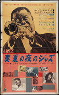 """Movie Posters:Musical, Jazz on a Summer's Day (Towa, 1960). Japanese Poster (38.5"""" X 62""""). Musical Documentary.. ..."""