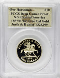 """Territorial Gold: , Baldwin $10 'Restrike' Deep Cameo Proof PCGS. These so-called restrikes borrow the design of the Baldwin and Company """"Horse..."""