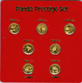 China:People's Republic of China, China: People's Republic of China Seven-piece gold 1/10 oz Prestige Panda Set 1982-1987,... (Total: 7 coins)