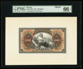 World Currency: , Russia Government Credit Notes 100 Rubles 1918 Pick 40fp FaceProof. ...