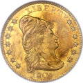 Early Quarter Eagles, 1805 $2 1/2 MS60 NGC. Breen-6121, BD-1, R.4....