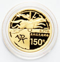 China:People's Republic of China, China: People's Republic of China Six-piece Beijing Olympic gold and silver 2008 Proof set Series I,... (Total: 6 coins)