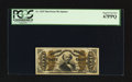 Fractional Currency:Third Issue, Fr. 1329 50¢ Third Issue Spinner PCGS Superb Gem New 67PPQ.. ...