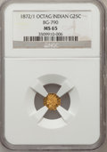 California Fractional Gold: , 1872/1 25C Indian Octagonal 25 Cents, BG-790, R.3, MS65 NGC. NGCCensus: (1/0). PCGS Population (30/4). (#10617)...