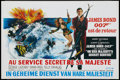 "Movie Posters:James Bond, On Her Majesty's Secret Service (United Artists, 1970). Belgian(14.25"" X 21.25""). James Bond.. ..."