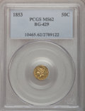 California Fractional Gold: , 1853 50C Liberty Round 50 Cents, BG-429, Low R.4, MS62 PCGS. PCGSPopulation (40/9). NGC Census: (13/3). (#10465)...