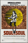 "Movie Posters:Rock and Roll, Soul to Soul (Cinerama Releasing, 1971). One Sheet (27"" X 41"").Rock and Roll.. ..."
