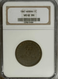Coins of Hawaii: , 1847 1C Hawaii Cent MS62 Red and Brown NGC. Crosslet 4, 15 berries.M. 2CC-2. The surfaces are largely violet-brown with zo...