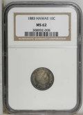 Coins of Hawaii: , 1883 10C Hawaii Ten Cents MS62 NGC. Rather deeply toned insteel-blue and rose-gray shades, with just a touch of softness n...