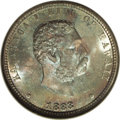 Coins of Hawaii: , 1883 25C Hawaii Quarter MS66 NGC. Gorgeous sea-green andgolden-brown toning dominates this lustrous Hapaha. Preciselystru...