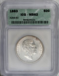 Coins of Hawaii: , 1883 50C Hawaii Half Dollar MS62 ICG. The strike is above-average,and the practically untoned surfaces display strong lust...