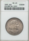 Commemorative Silver: , 1893 50C Columbian MS63 ANACS. NGC Census: (1196/2534). PCGS Population (1547/2081). Mintage: 1,550,405. Numismedia Wsl. Pr...
