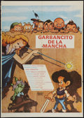 """Movie Posters:Animation, The Enchanted Sword (Cinedis, 1945). Spanish One Sheet (27.5"""" X 39""""). Animation.. ..."""