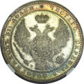 Poland, Poland: Nicholas I Proof 10 Zlotych-11/2 Roubles 1833 HГ (St. Petersburg),...