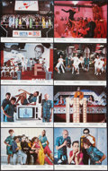 "Movie Posters:Musical, Shock Treatment (20th Century Fox, 1981). Lobby Card Set of 8 (11"" X 14""). Musical.. ... (Total: 8 Items)"