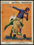 Football Collectibles:Programs, 1933 Red Grange Green Bay Packers vs. Ernie Nevers All Star Program....