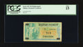 Military Payment Certificates:Series 692, Series 692 10¢ Replacement PCGS Fine 15. . ...