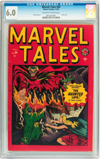 Marvel Tales #94 (Marvel, 1949) CGC FN 6.0 Off-white to white pages
