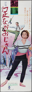 "Movie Posters:Musical, Daddy Long Legs (Towa, R-1967). Japanese STB (20"" X 58""). Musical.. ..."