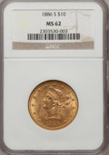 Liberty Eagles: , 1886-S $10 MS62 NGC. NGC Census: (1045/244). PCGS Population(641/268). Mintage: 826,000. Numismedia Wsl. Price for problem...