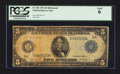 Fr. 861 $5 1914 Federal Reserve Note PCGS Good 06