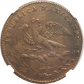 Mexico, Mexico: Republic brass 1/4 Real 1831Mo-A,...