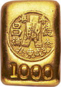 China, China: Hong Kong 1 Tael gold Ingot,...