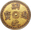 Annam: Tu Duc gold 3 Tien ND (1848-83)